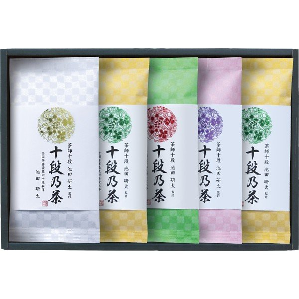 最高位十段監修 銘茶ギフト SRS-50 2907-040