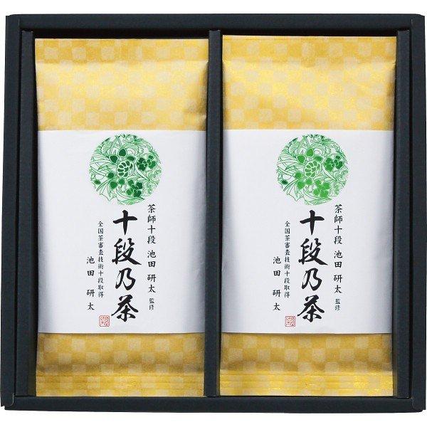最高位十段監修 銘茶ギフト SRS-20 2907-016