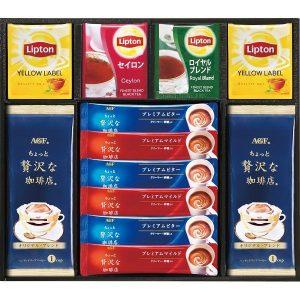 AGF&リプトン 珈琲・紅茶セット  BD-25S 7635-057