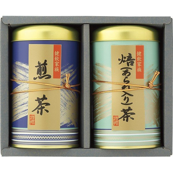 静岡銘茶詰合せ SKY-15 7645-028
