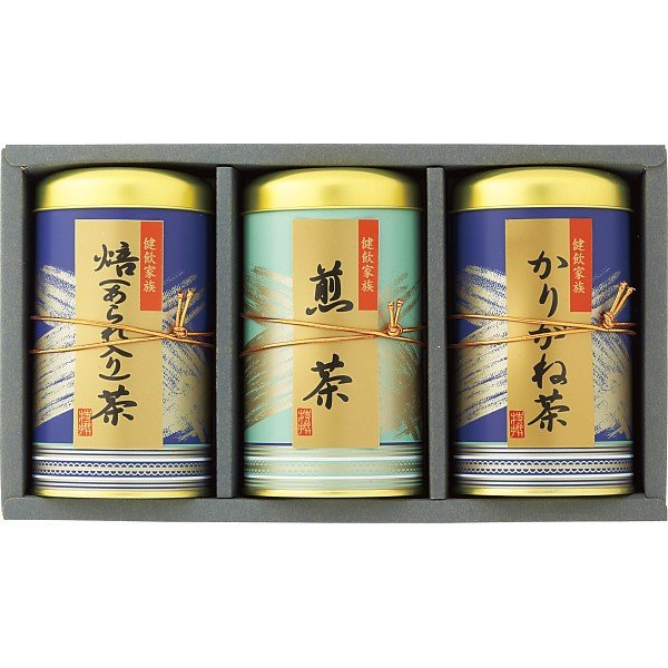 静岡銘茶詰合せ SKY-20 7645-036