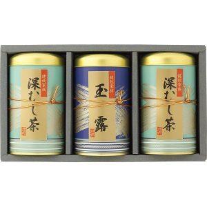 静岡銘茶詰合せ SKY-80 7645-087