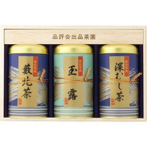 静岡銘茶詰合せ(木箱入) SKY-100 7645-095