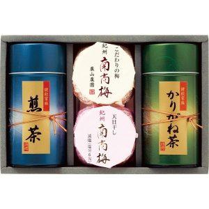 紀州南高梅・静岡銘茶詰合せ UMN-30 2908-071