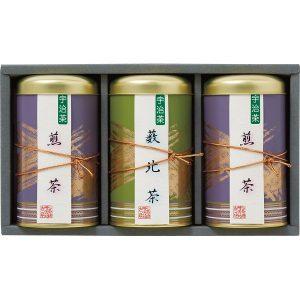 宇治銘茶詰合せ KOL-30 7646-059