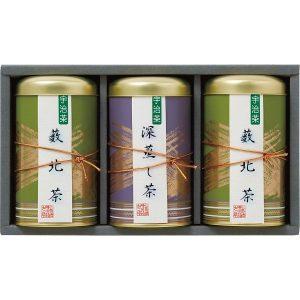 宇治銘茶詰合せ KOL-40 7646-067