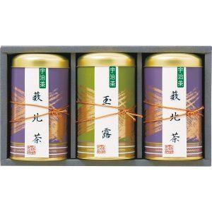 宇治銘茶詰合せ KOL-50 7646-075