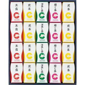 静岡茶テトラパック詰合せ「SATSUKI」 AZP-25 2907-067