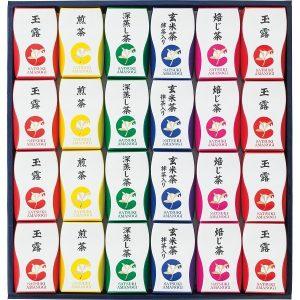 静岡茶テトラパック詰合せ「SATSUKI」 AZP-30 2907-075