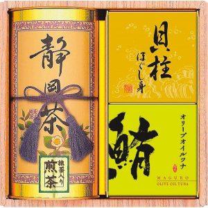 和彩撰(静岡茶・貝柱・ツナ) SKM-30 7649-058