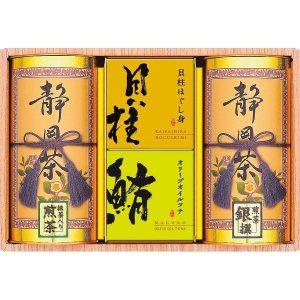 和彩撰(静岡茶・貝柱・ツナ) SKM-50 7649-066