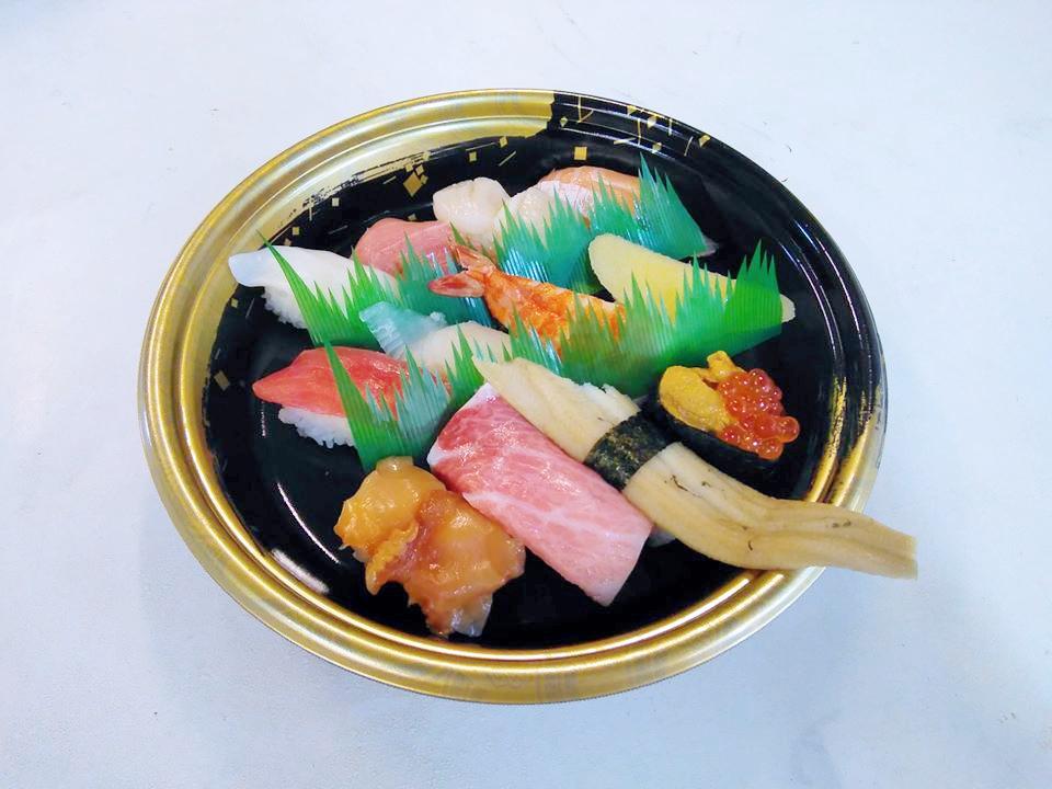 海舟丸 福崎店