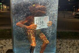 【福崎町】ガジロウチューブ復活。 福崎駅前のガジロウが久々に登場