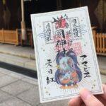姫路護国神社(白鷺宮) 奇数日と偶数日で変わるアマビエ護符頒布