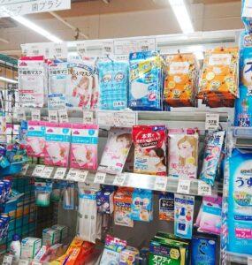 【市川町】マスクは普通に買えそう。|マックスバリュ市川店