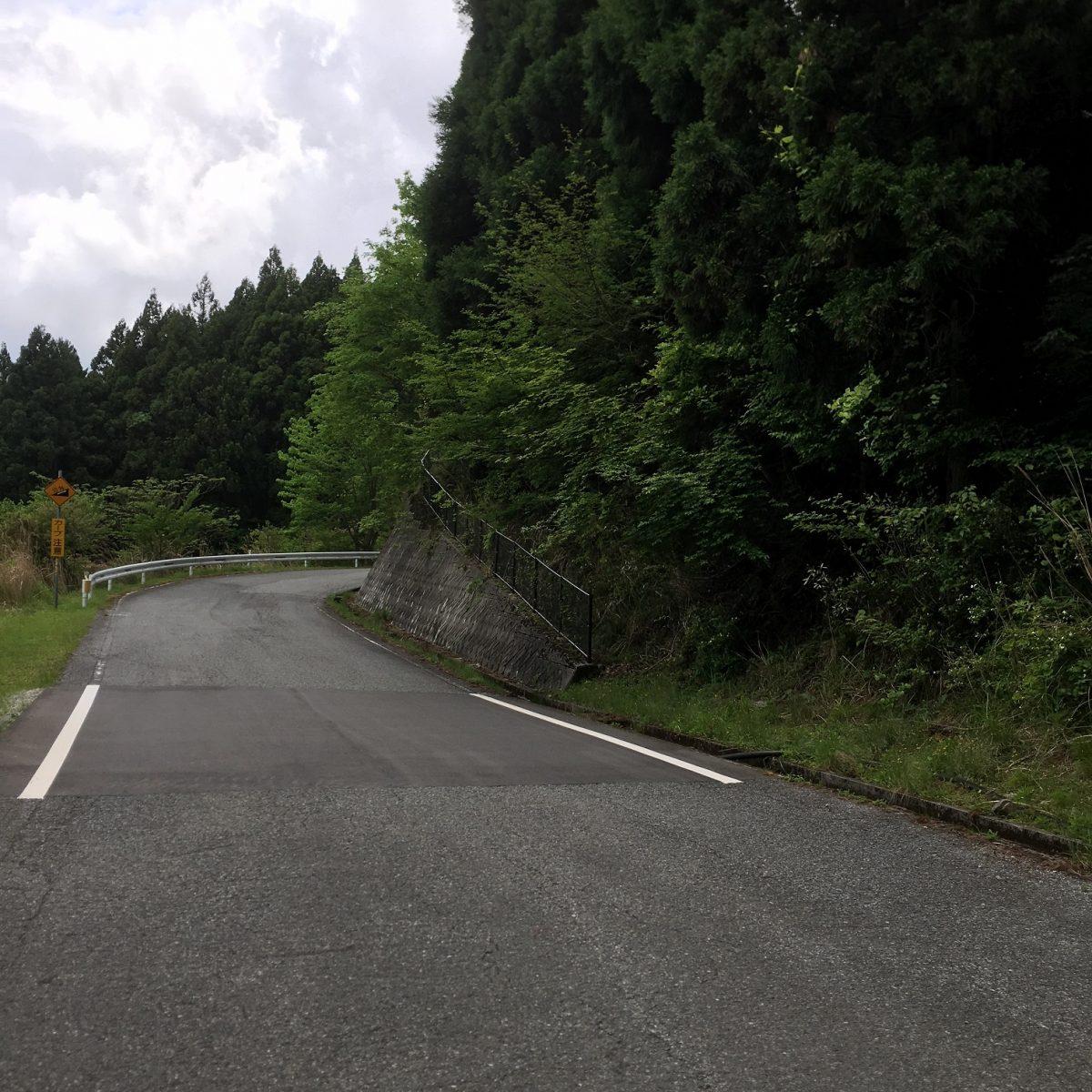 県道39号