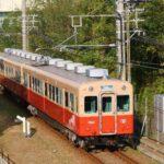 【阪神電鉄】赤胴車記念グッズが発売|阪神電車の伝統のカラーが5月末で運行を終了。