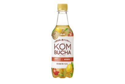 新しい果汁炭酸「KOMBUCHA(コン・ブチャ)」|ファミリーマート×アサヒ