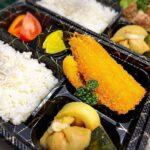 【宍粟市】さかな屋食堂なかむら(さかな屋のさかなメイン弁当)|テイクアウトキャンペーン