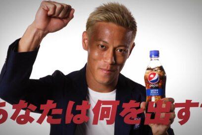 VS本田圭佑 じゃんけんで勝利すると「ペプシ ジャパンコーラ」が1本貰える|#本田とじゃんけん2020