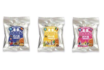 【昆虫食】MNH、未来コオロギ柿の種が新発売|食用コオロギを使ったお菓子とおつまみ