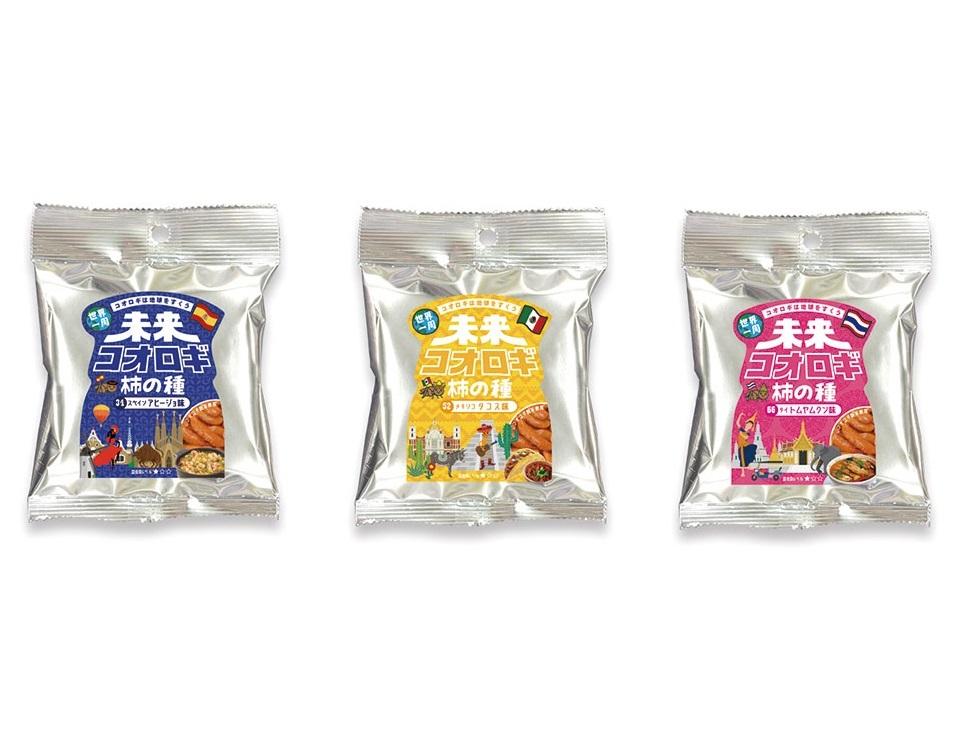 【昆虫食】MNH、未来コオロギ柿の種が新発売 食用コオロギを使ったお菓子とおつまみ