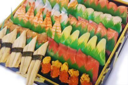 【福崎町】海舟丸福崎店(旧マリンポリス福崎店)テイクアウトメニュー|寿司