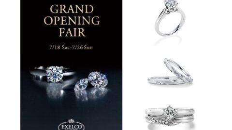 【EXELCO DIAMOND】エクセルコ ダイヤモンド姫路店|7月18日グランドオープン