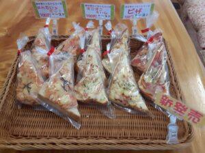【市川町】喫茶ゆうかりに新商品 3種類のおかずトースト