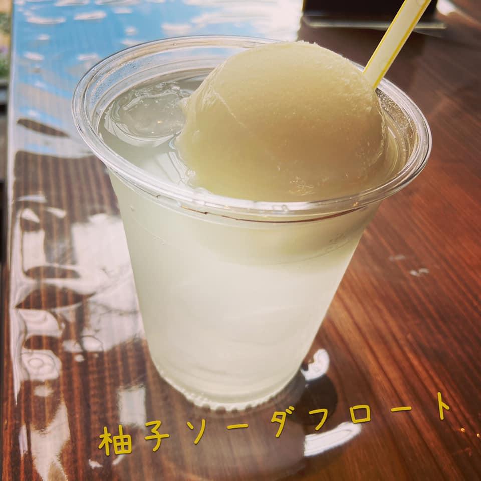 柚子ソーダフロート
