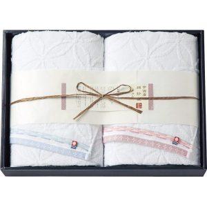 今治綿紗織 バスタオル2枚セット MOK-17500 2814-093