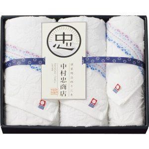 中村忠商店 フェイス・ウォッシュタオルセット NCS-19250 2816-029
