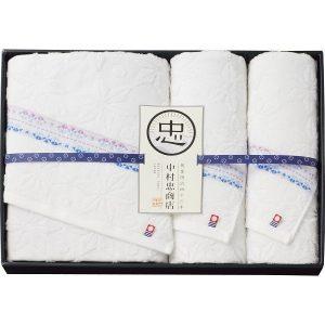 中村忠商店 バス・フェイスタオルセット NCS-19450 2816-053