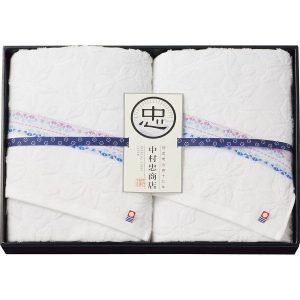 中村忠商店 バスタオル2枚セット NCS-19500 2816-061