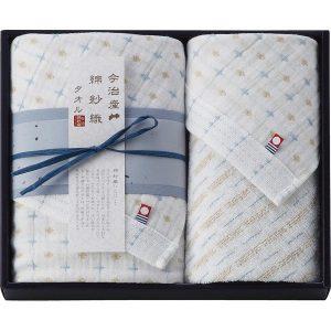 今治綿紗織 フェイス・ウォッシュタオルセット 2812-022