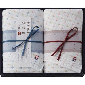 今治綿紗織 フェイスタオル2枚セット MOY-20250 2812-030