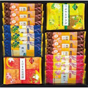 金澤兼六製菓 兼六の華 KRH-10 2717-047