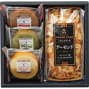 スウィートタイム・焼き菓子セット KBM-AE 2890-016