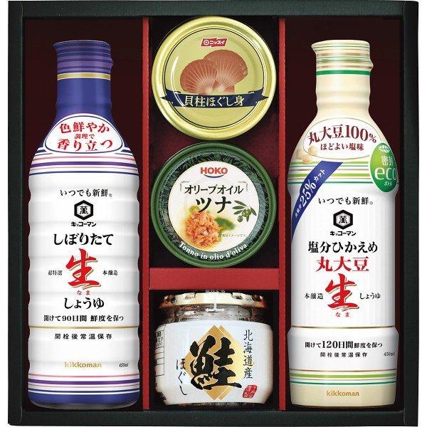 キッコーマン生しょうゆ&瓶詰・缶詰セット SC-30F 2928-064