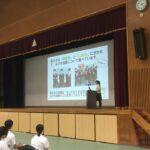 【加西市】北条高校 人間創造コース三期生による探究活動発表会が実施