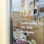 【福崎町】ヘアサロン runo(ルーノ)|オープン