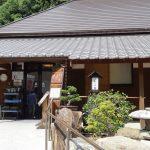 【市川町】9月のクーポン|1合1笑 地元農家のコシヒカリ1合プレゼント|天然かさがた温泉せせらぎの湯