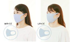 【マスク】『西川の100回洗えるマスク』に新たにクールタイプ