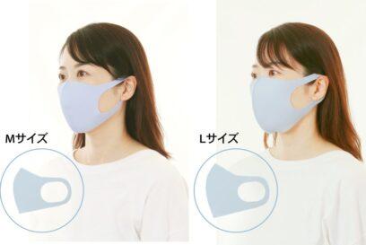 【マスク】寝具の西川『西川の100回洗えるマスク』に新たに夏用クールタイプ