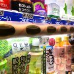 自動販売機への抗ウイルス・抗菌加工を開始|コカ・コーラ ボトラーズジャパン