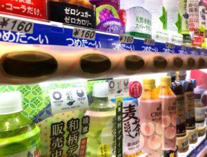 自動販売機への抗ウイルス・抗菌加工を開始 コカ・コーラ ボトラーズジャパン