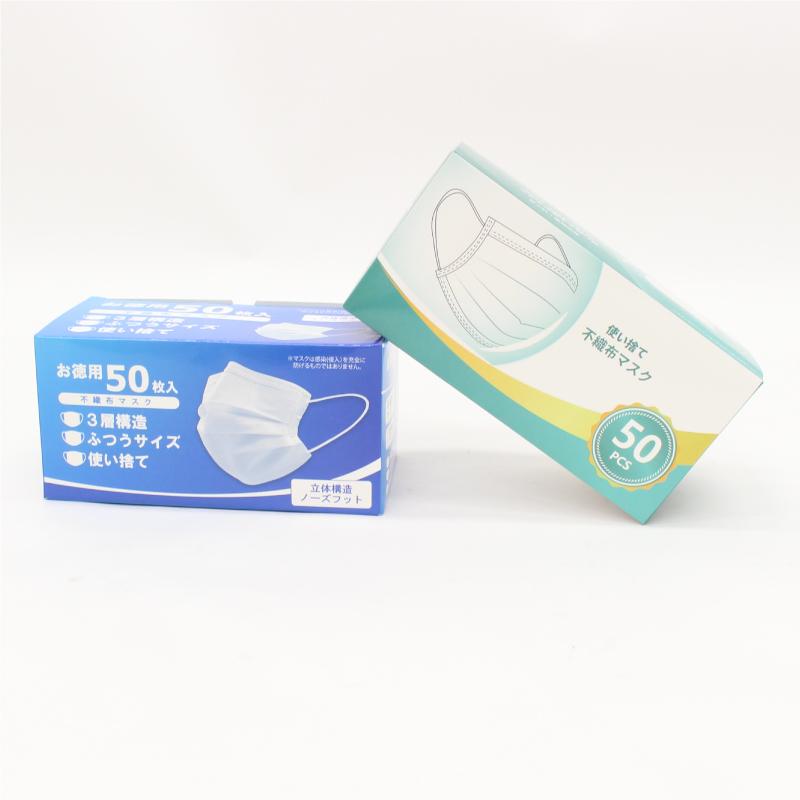 【マスク】一箱から購入可。不織布マスク50枚入り980円税抜き|発売元として出来ること