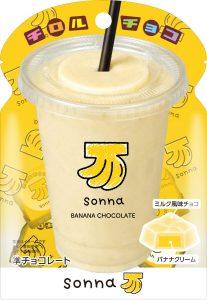 【新商品】そんなバナナパウチ|チロルと「sonna banana(そんなバナナ)」コラボ