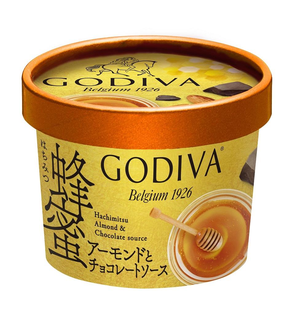 【GODIVA】ゴディバカップアイス「蜂蜜アーモンドとチョコレートソース」新登場 希少な「国産百花蜂蜜」を100%使用