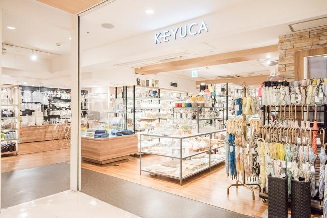 【KEYUCA】何度も使えるエコな国産夏用マスクシリーズ